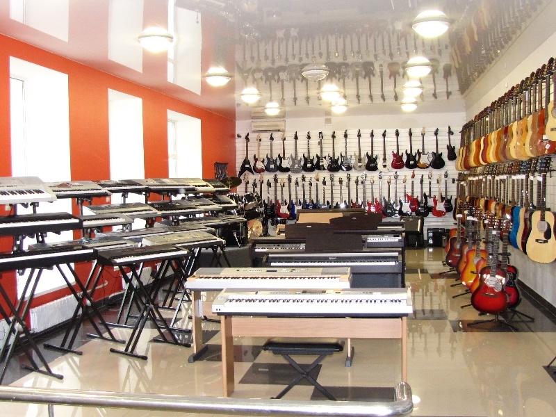 Магазин Ямаха В Саратове